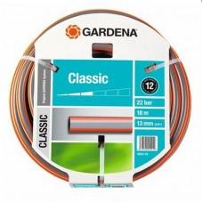 """Шланг Gardena Classic (1/2"""") 18 м (18001-20.000.00)"""