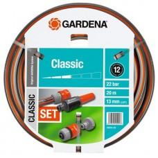 """Шланг Gardena Classic (1/2"""") 20 м + комплект (18004-20.000.00)"""