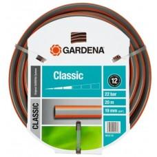 """Шланг Gardena Classic (3/4"""") 20 м (18022-20.000.00)"""