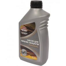 Масло для пильных цепей Vitals Mineral 1 л (51442)