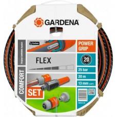 """Шланг Gardena Flex (1/2"""") 20 м Set (18034-20.000.00)"""
